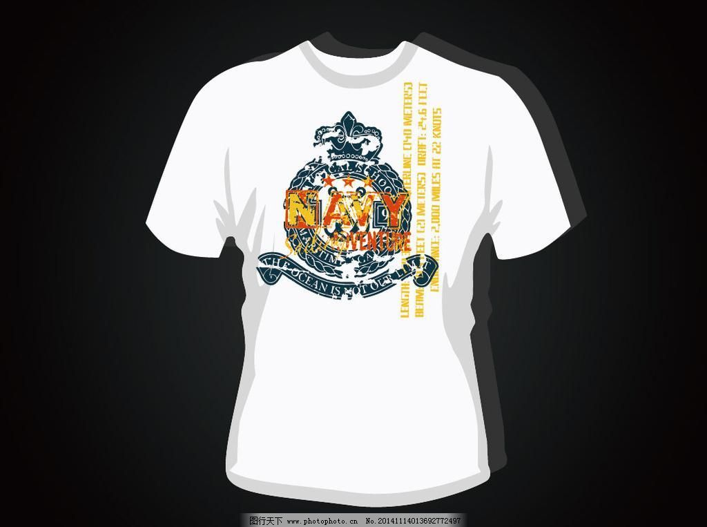 t恤衫 t恤图案 t恤印花 潮流元素 创意设计 短袖t恤 服装设计 t恤图案