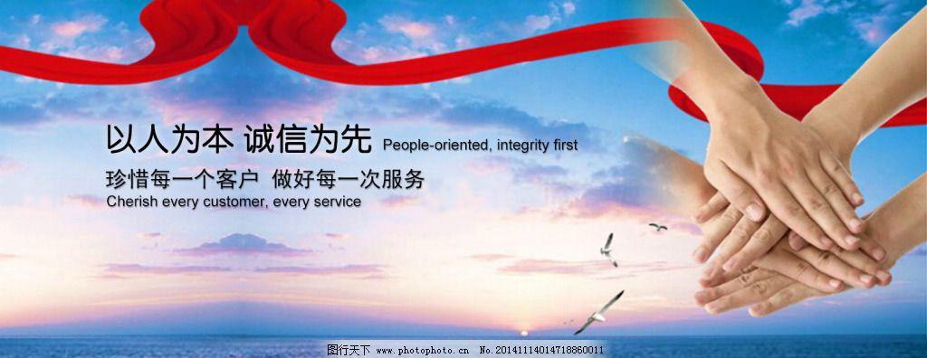 企业公司网页banner设计 原创设计 原创网页设计