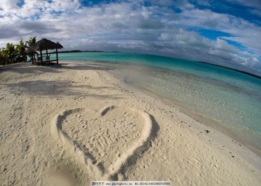 风景 风光 旅游 唯美 清新 意境 海边 秦皇岛 大海 沙滩 蓝天 白云