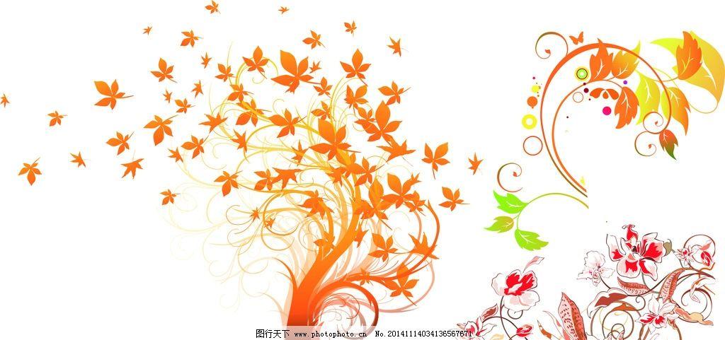 手绘树木 花朵图片