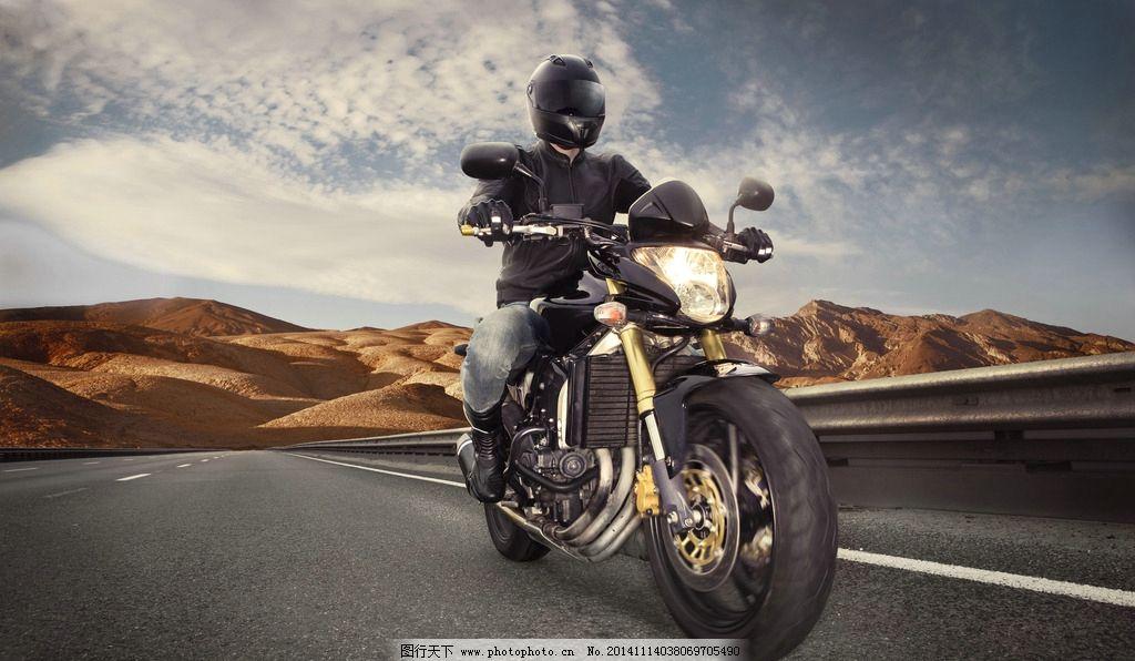 摩托车 摩托车手 摩托车赛 赛车手 骑摩托 摄影