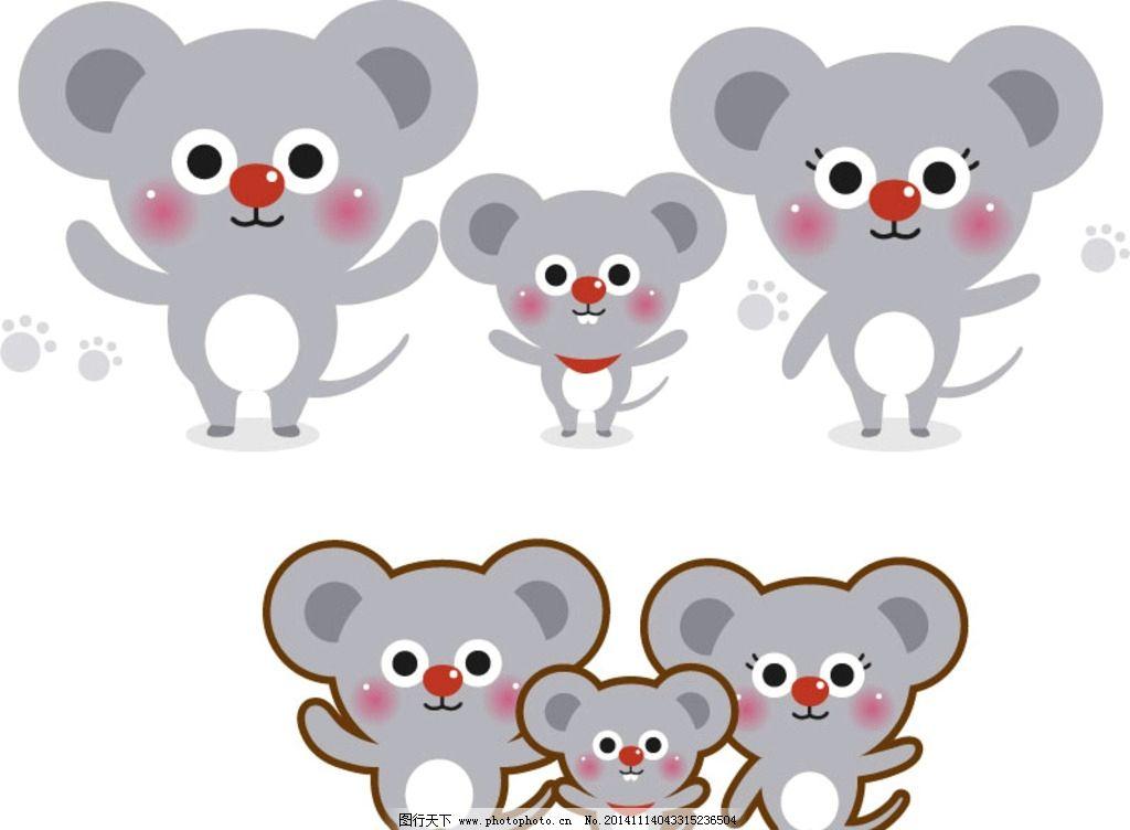 可爱 矢量 卡通 小动物 考拉 手绘 素材 设计 动漫动画 其他 ai