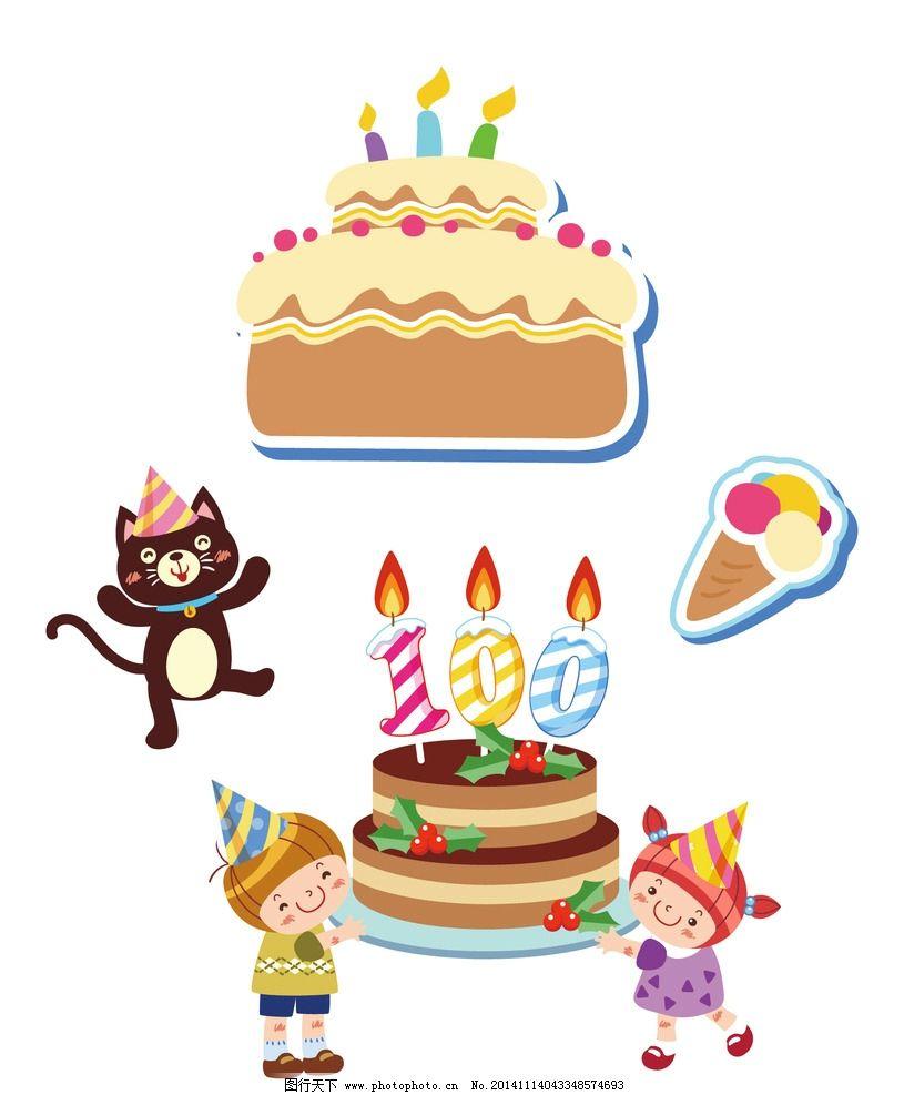 卡通蛋糕素材 卡通蛋糕蜡烛 巧克力 火 彩色 手绘 可爱 生日蛋糕
