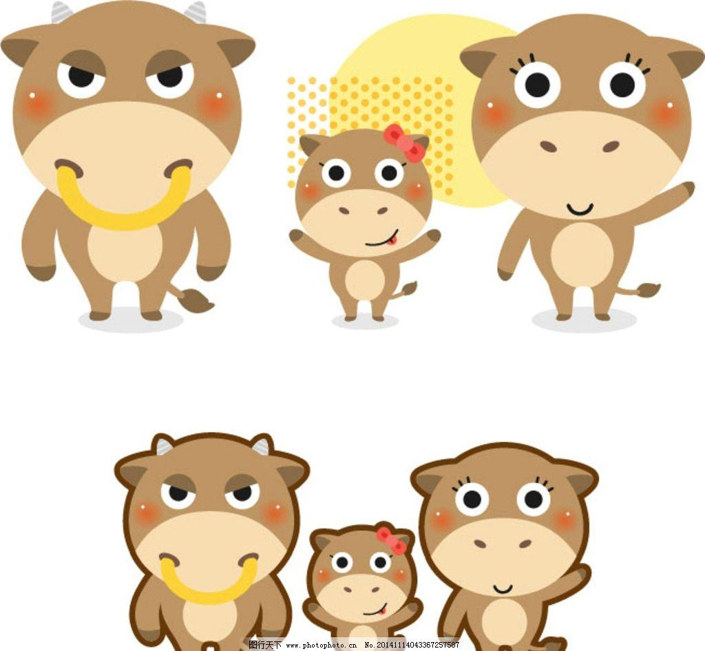 可爱矢量小动物卡通小 牛 小牛 手绘 动漫动画 其他