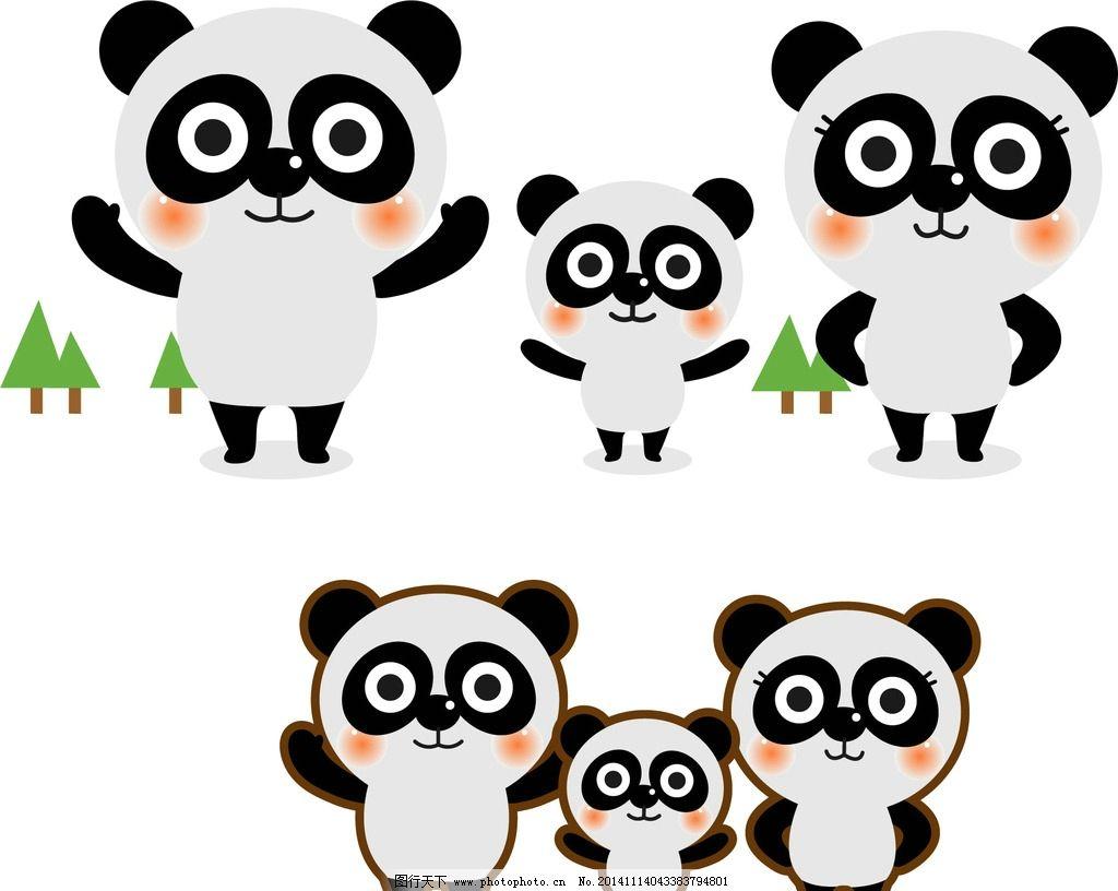 可爱 矢量 卡通 小动物 熊猫 手绘 素材 设计 动漫动画 其他 ai