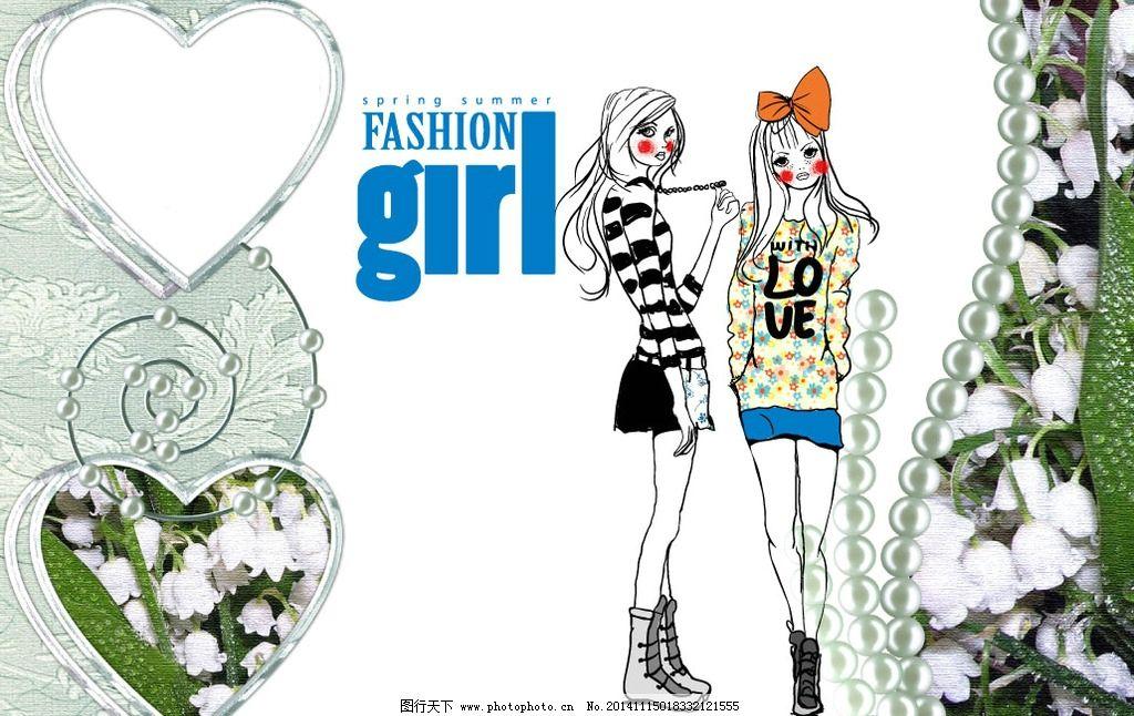 女性 女人 女孩 美女 少女 女性时尚 手绘女孩 人物 手绘 素描 涂鸦