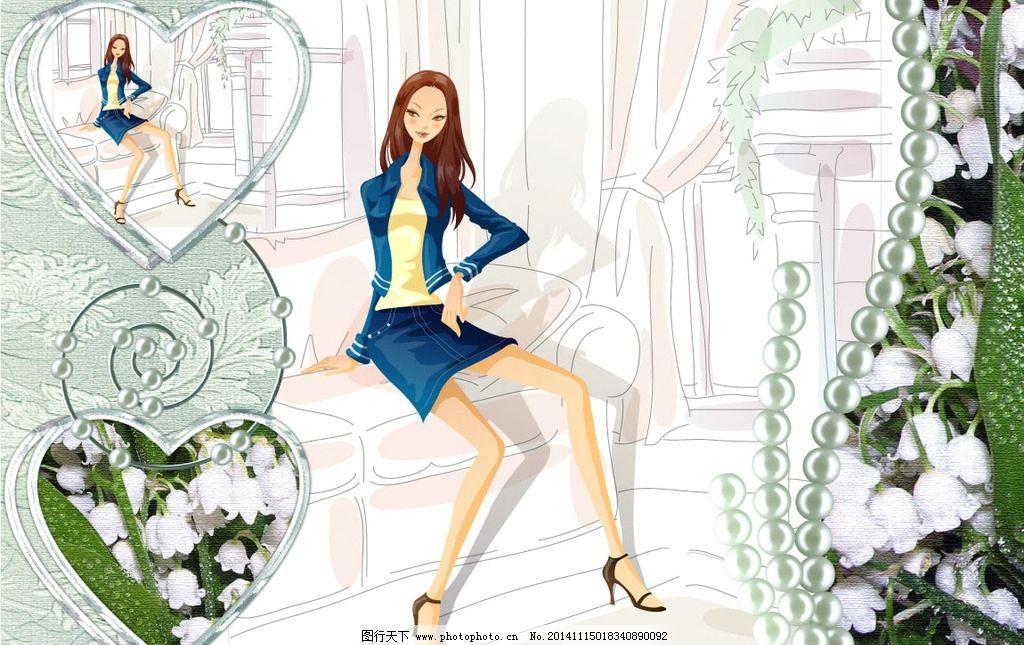 手绘时尚女孩 女性 女人 女孩 美女 少女 女性时尚 手绘女孩 人物