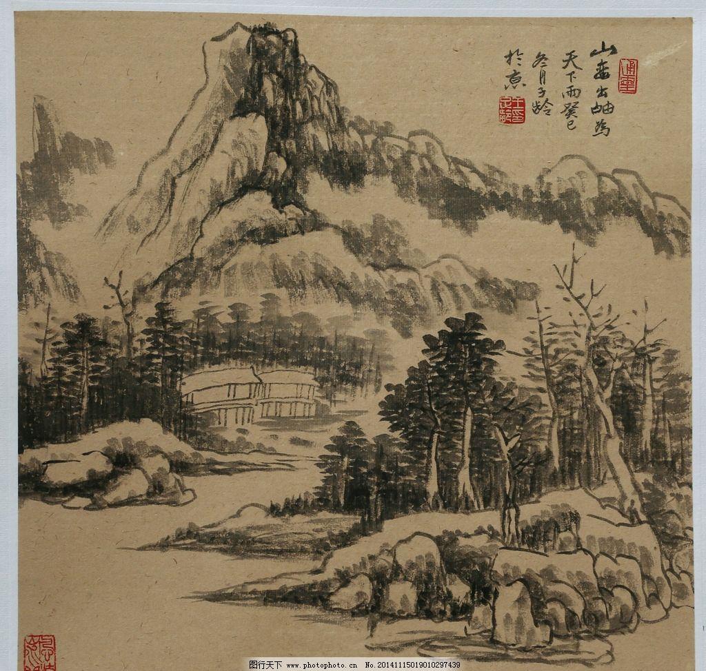 王子龄作品 国画 山水 仿古 大师 画集 松树 岩石 笔墨 小品 意境