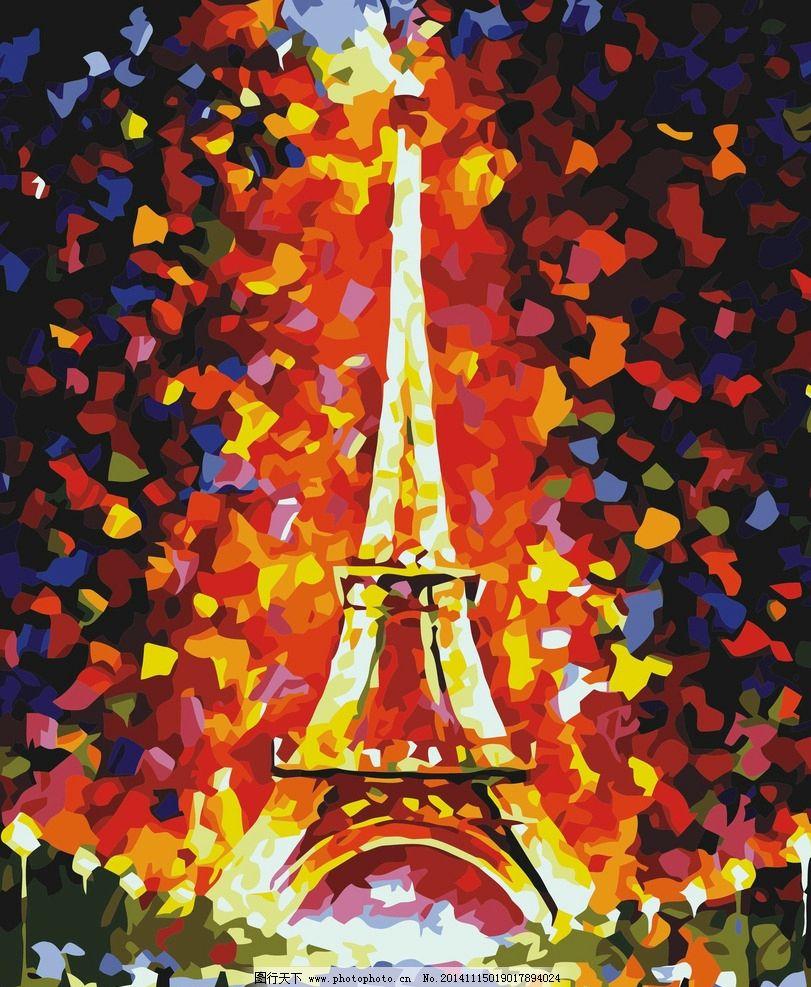 埃菲尔铁塔 油画 装饰画 壁画 插画 树叶 风景 油画专辑 设计 文化