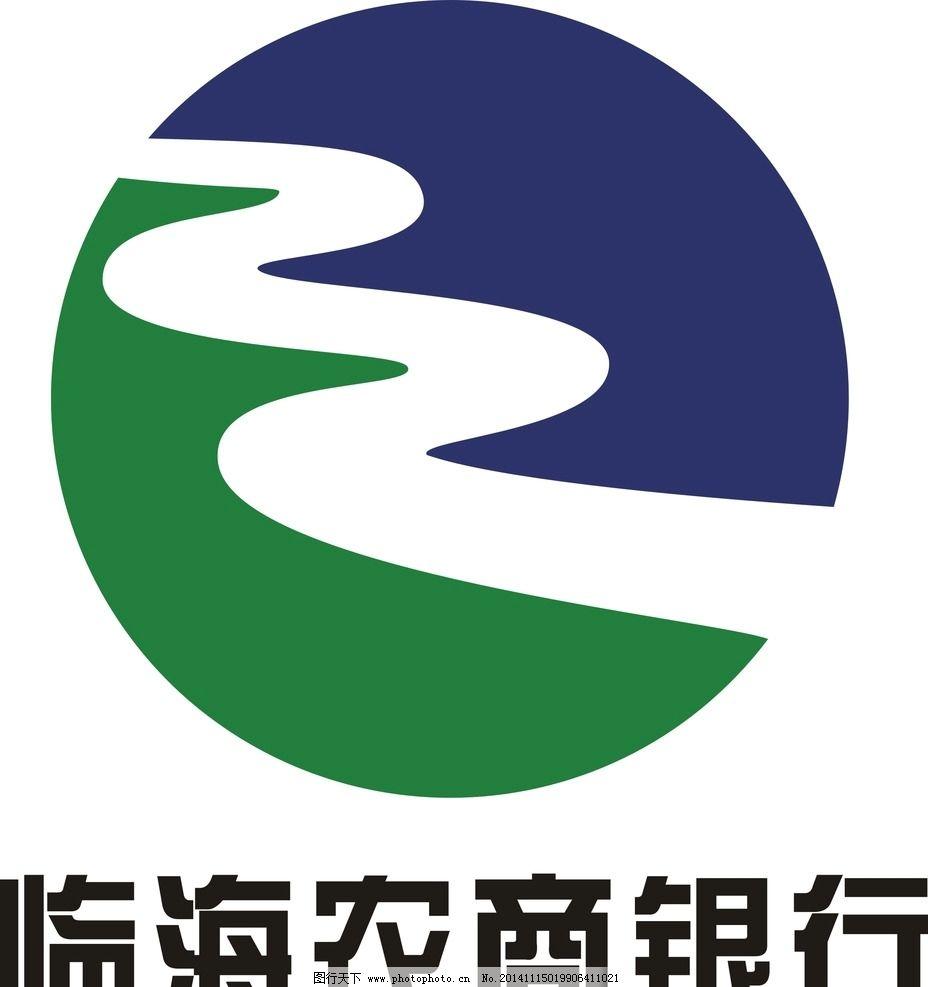 临海农商银行logo