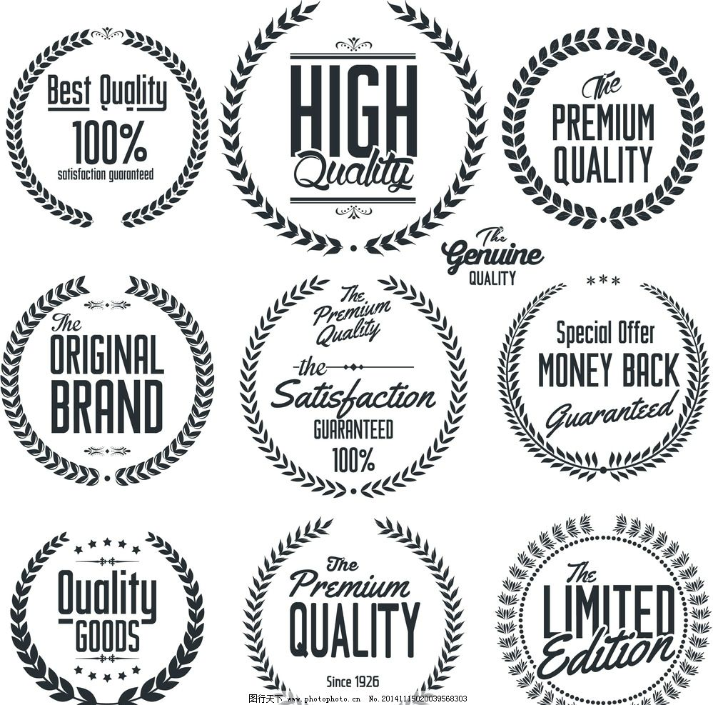 质量标签 欧式标签 打折标签 勋章 奖章 奖牌 麦穗 橄榄枝边框