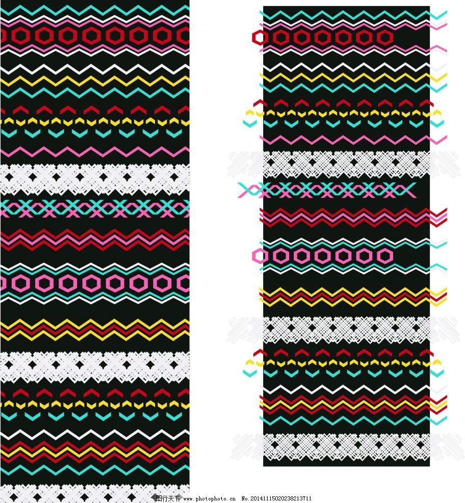 毛衣编织花纹 编织底纹