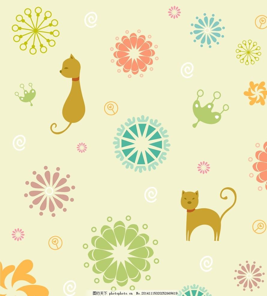小猫花朵矢量背景 小猫花纹背景 可爱卡通背景 时尚花纹 碎花 插画