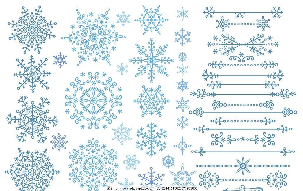 雪花 花纹 花边 雪花图案 手绘 蓝色雪花 底纹背景 矢量 底纹边框