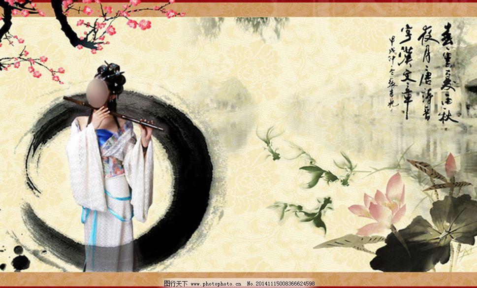 中国风古典美女和水墨背景