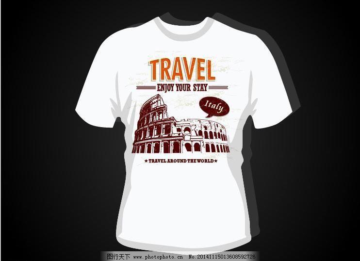 t恤图案 潮流元素 创意设计 罗马斗兽场 罗马建筑 时尚 手绘插画