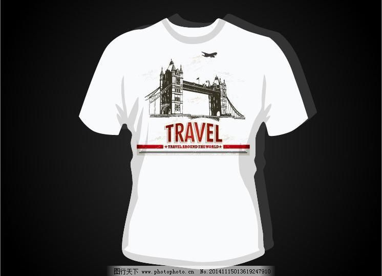 t恤图案 潮流元素 创意设计 伦敦大桥 拉索桥 时尚 手绘插画
