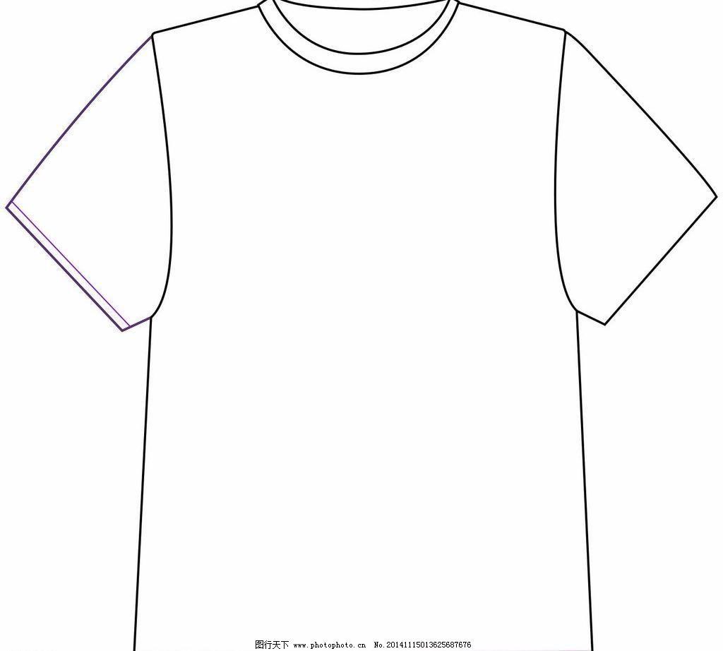 白色t恤模板 广告设计 正面 站衫 宣传文化衫 矢量 服装设计图