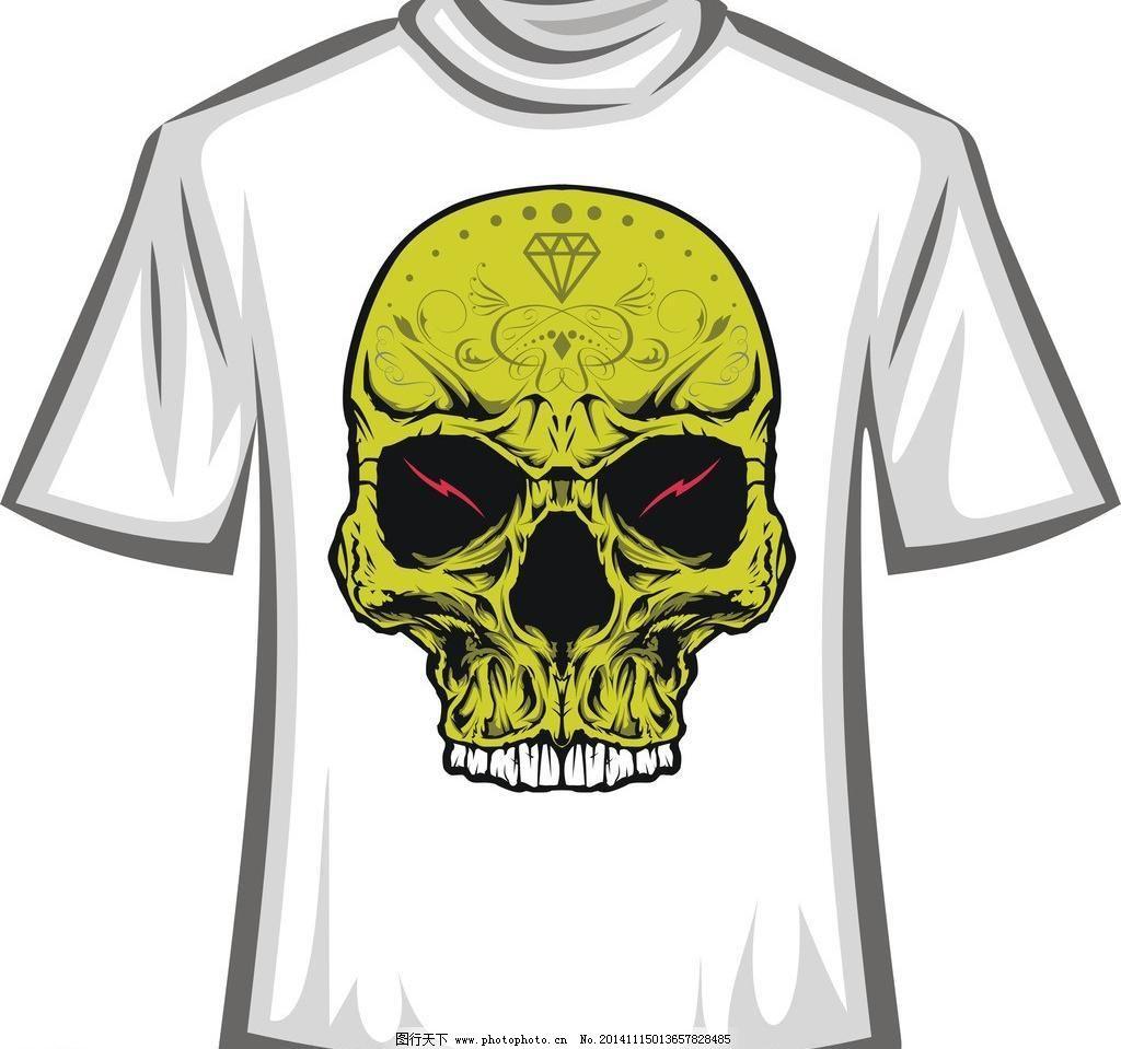 t恤衫 时尚 休闲 潮流元素 潮流卡通图案图形设计 t恤衫模板 t恤图案