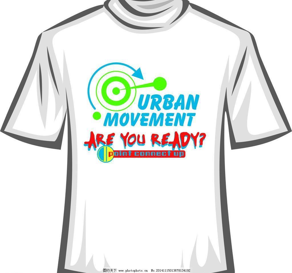 卡通t恤设计模板下载 儿童卡通t恤设计 t恤衫 时尚 休闲 潮流元素