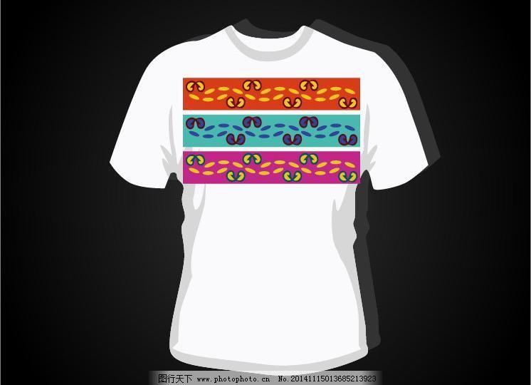 t恤图案 潮流元素 创意设计 花纹 服装图案 时尚 手绘插画 休闲