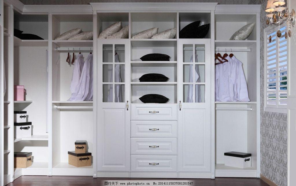 衣柜设计 衣橱设计图片