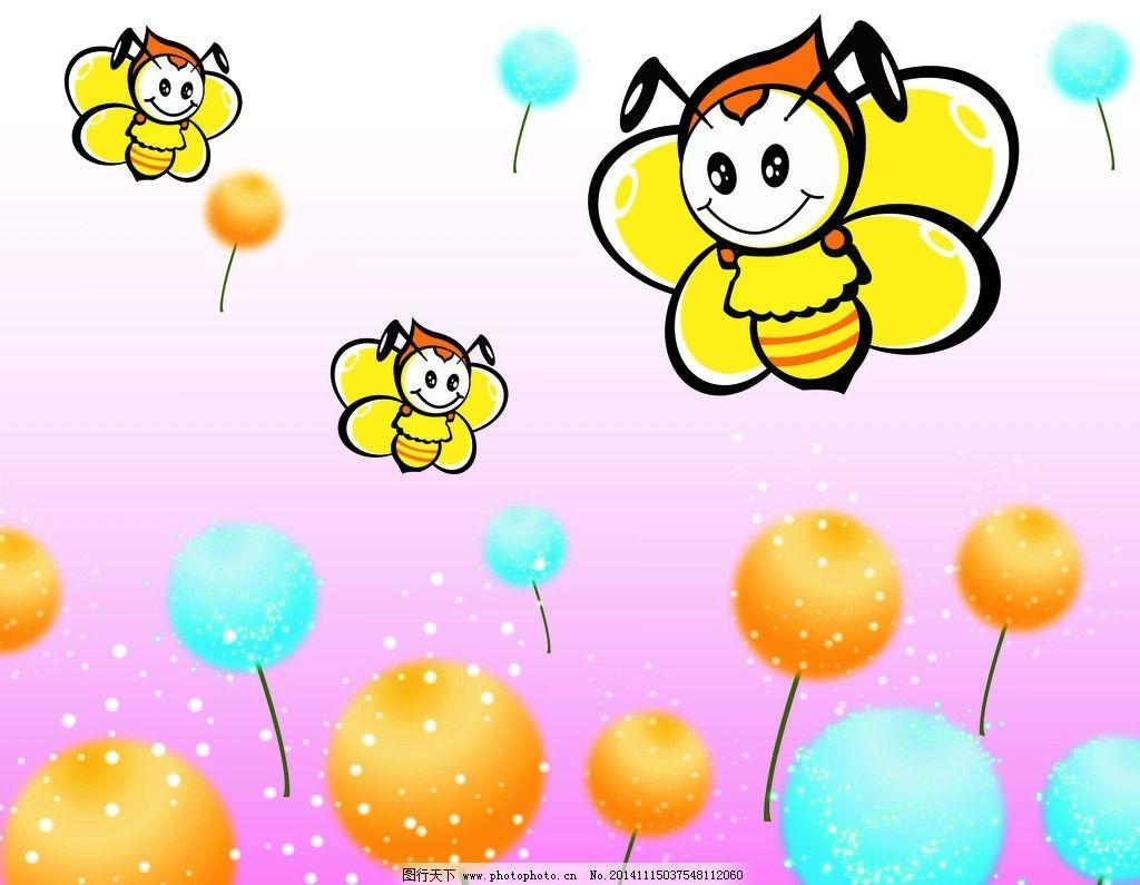 小蜜蜂 蒲公英 密封 卡通 动漫 梦幻 甜美 可爱 卡通动漫 动漫动画