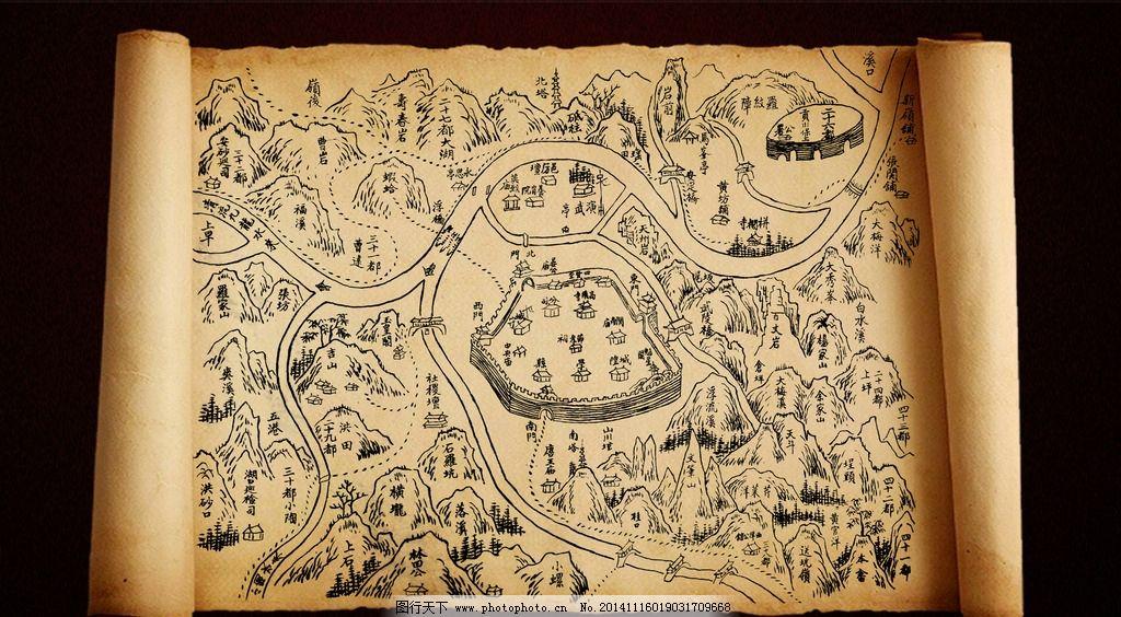 古时永安地图图片