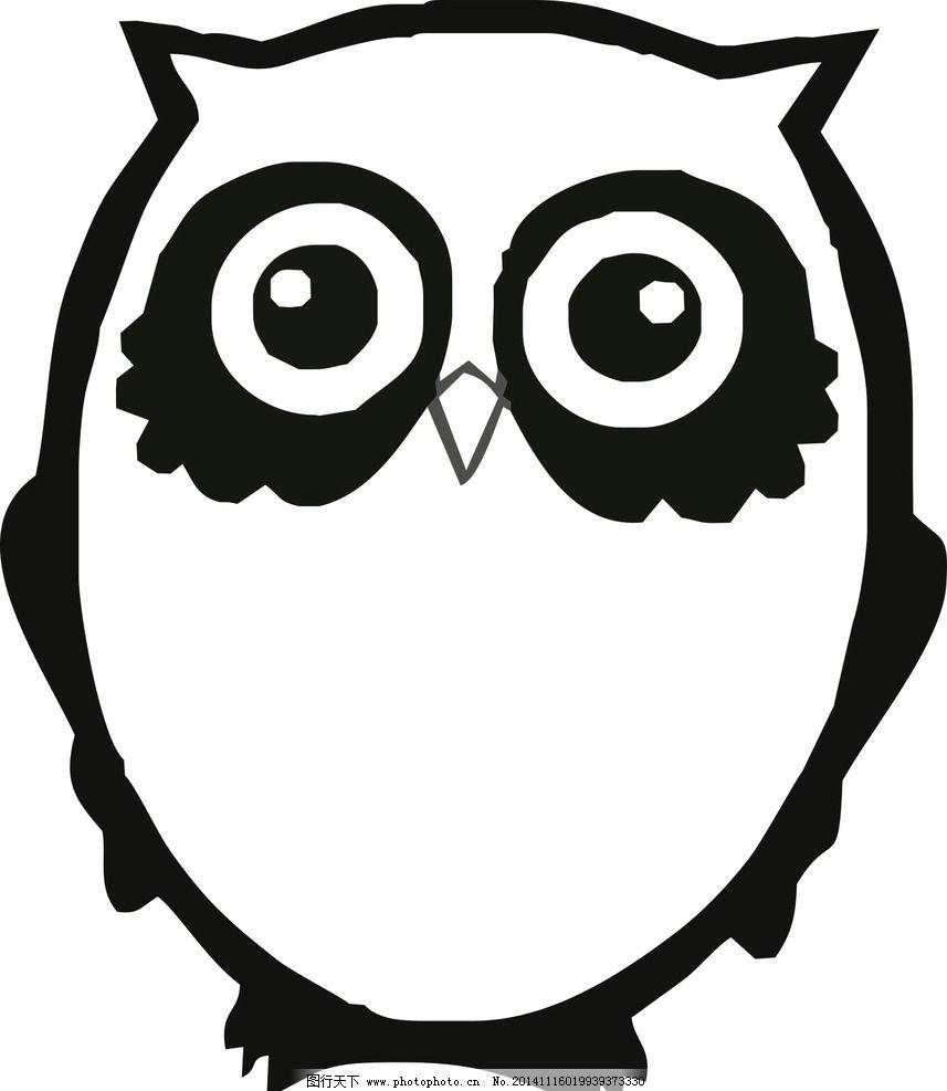 猫头鹰logo图片
