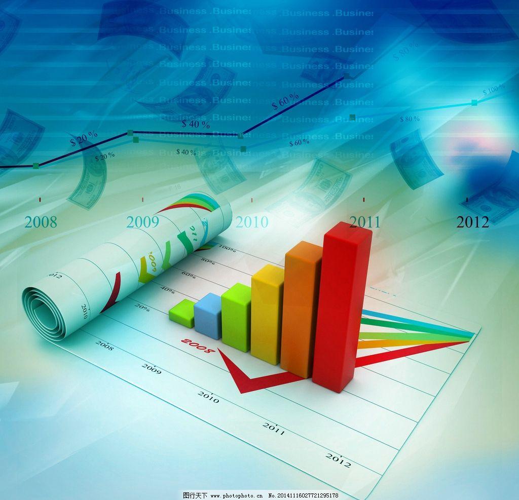 数据 统计 统计学 分析