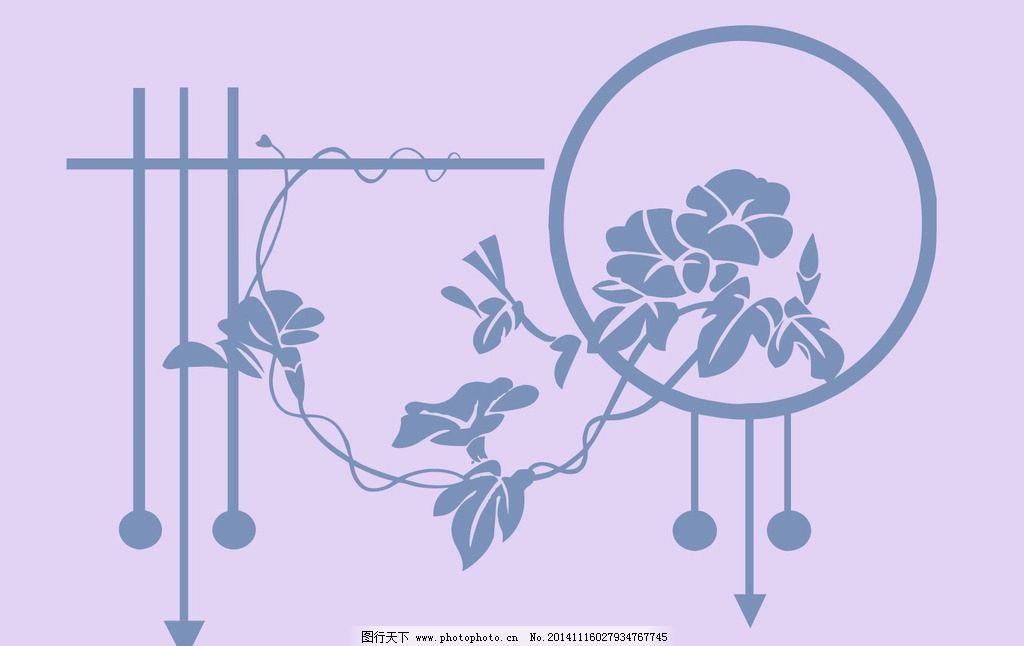 古典花 牵牛花 花朵图案 矢量 硅藻泥图案 背景墙花纹 设计 环境设计