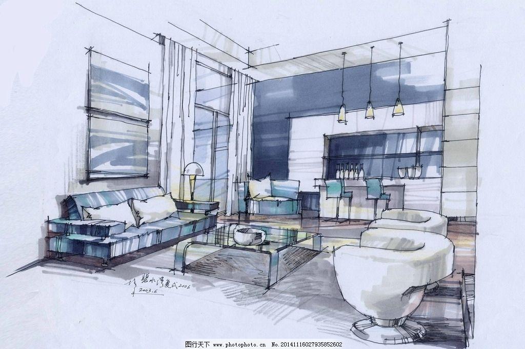 手绘 设计手绘 建筑手绘 环境设计手绘 室内设计手绘 夏培禾室内设计