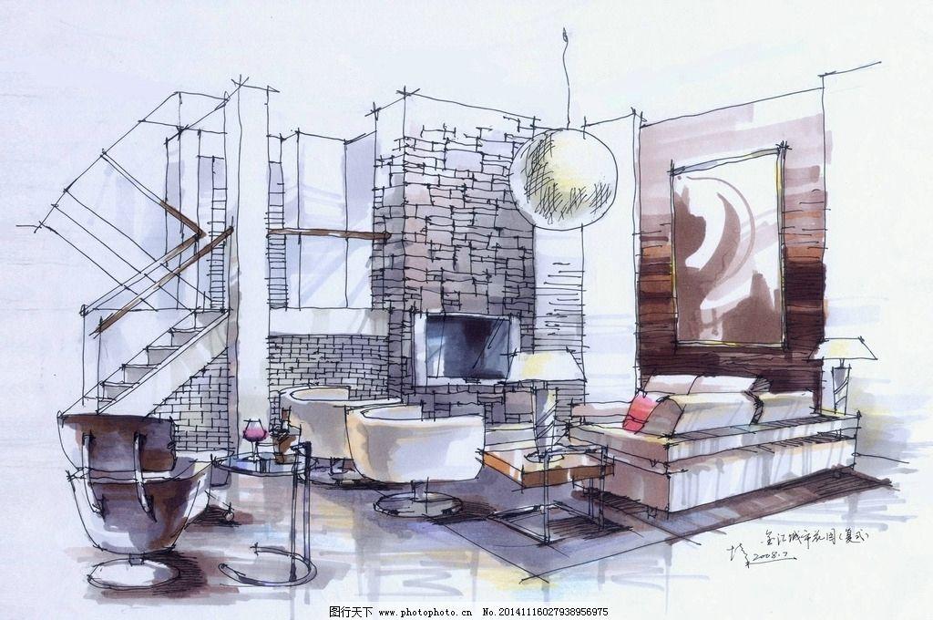 室内设计手绘图片