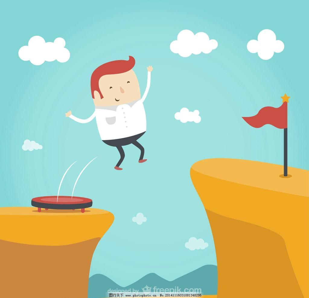 跳跃 疑问 探索 小孩 成功 攀爬 插画 可爱插画 儿童教育 向上