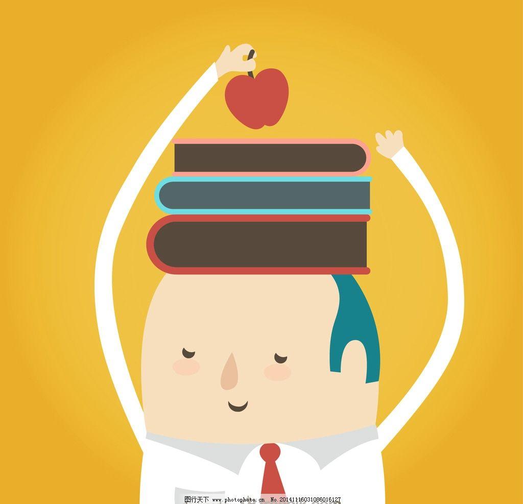 小男孩 疑问 探索 小孩 成功 攀爬 插画 可爱插画 儿童教育