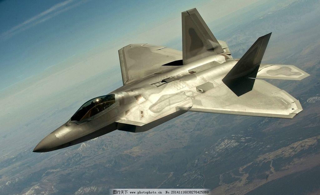 f22战斗机 猛禽 军事科技 摄影 武器 美国 飞机 摄影 现代科技 军事