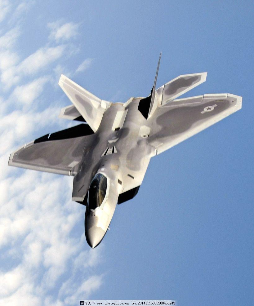 f22战斗机 猛禽 军事科技