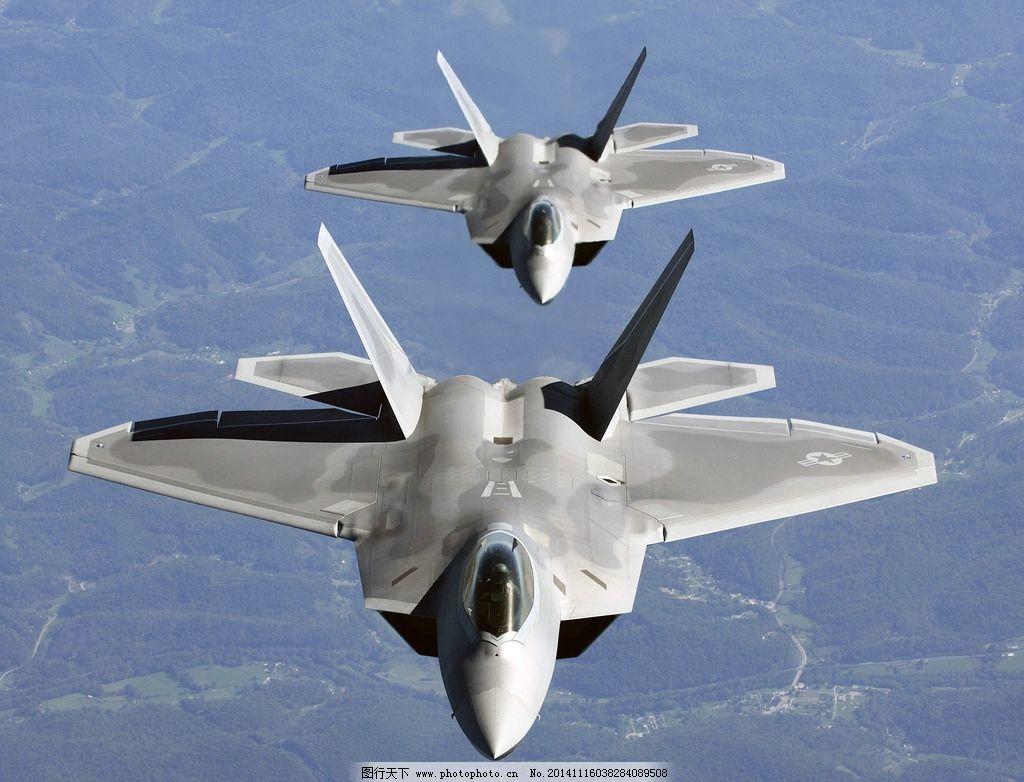 猛禽战斗机图片