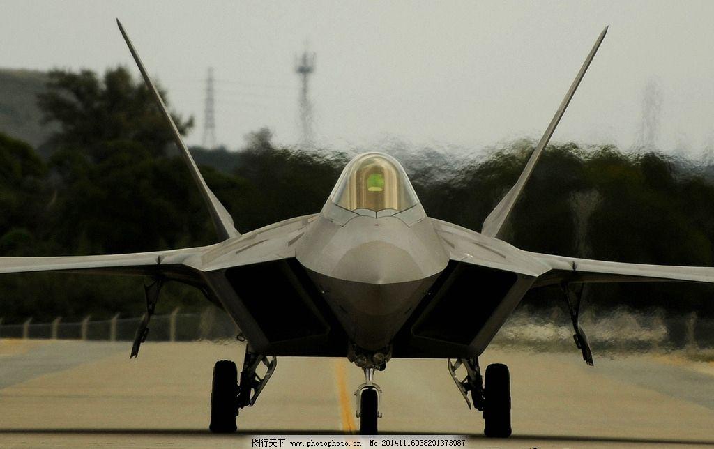 f22战斗机正面 猛禽 军事科技 摄影 武器 美国 隐形 飞机