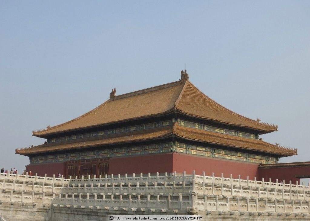 故宫 北京 旅游 摄影 古建筑 文化遗产 太和殿 故宫 摄影 现代科技