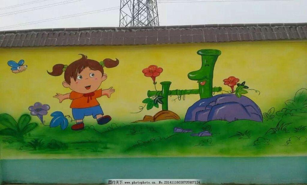幼儿园壁画图片