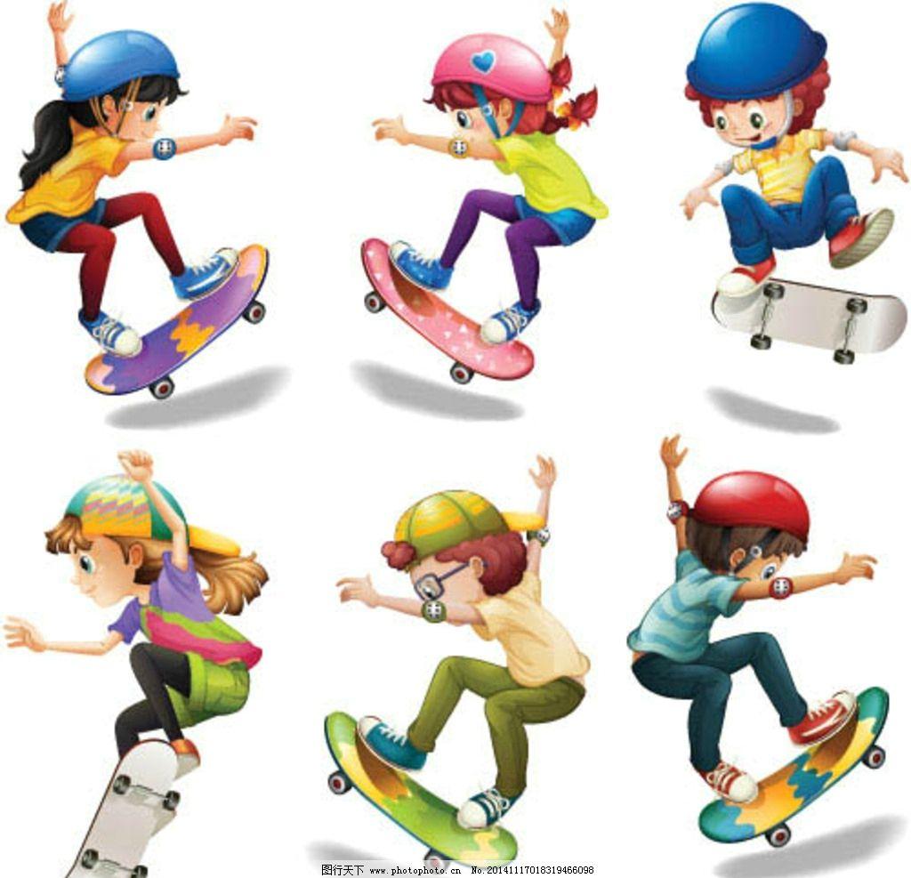 滑板上青少年 卡通插画 卡通 插画 人物 滑板 小孩 儿童 小男孩 小