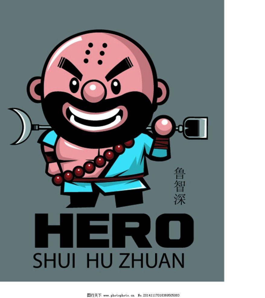 卡通 古典 四大名著 潮流 形象设定 设计 动漫动画 动漫人物 ai