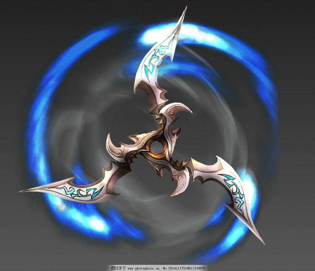 游戏 游戏原画 原画 游戏人物 免抠素材 玄幻 武器 回旋镖 设计 动漫