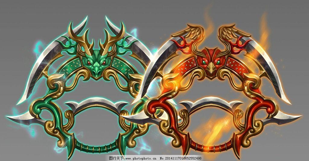 游戏 游戏原画 原画 游戏人物 免抠素材 玄幻 武侠 武器 风火轮 设计
