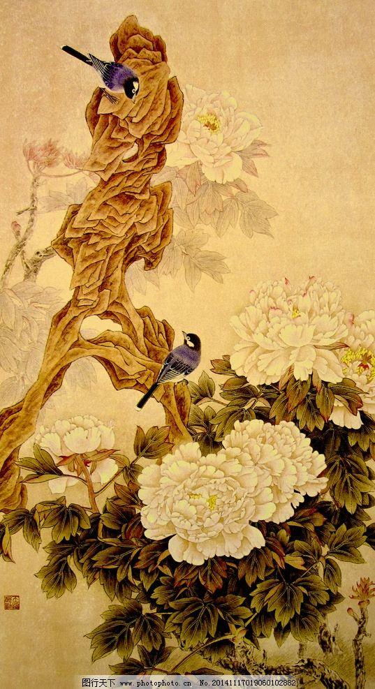 工笔花鸟 工笔牡丹 工笔画 牡丹 小鸟 牡丹图 太湖石 牡丹花 书画