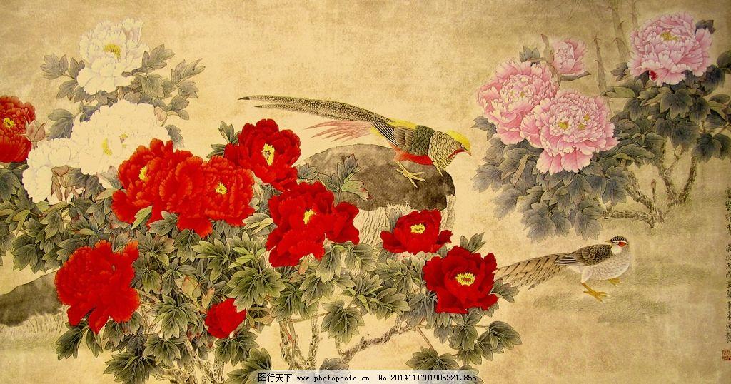 工笔 牡丹 牡丹图 锦鸡 鸟 牡丹花 书画 花鸟画 名家牡丹画 手绘牡丹