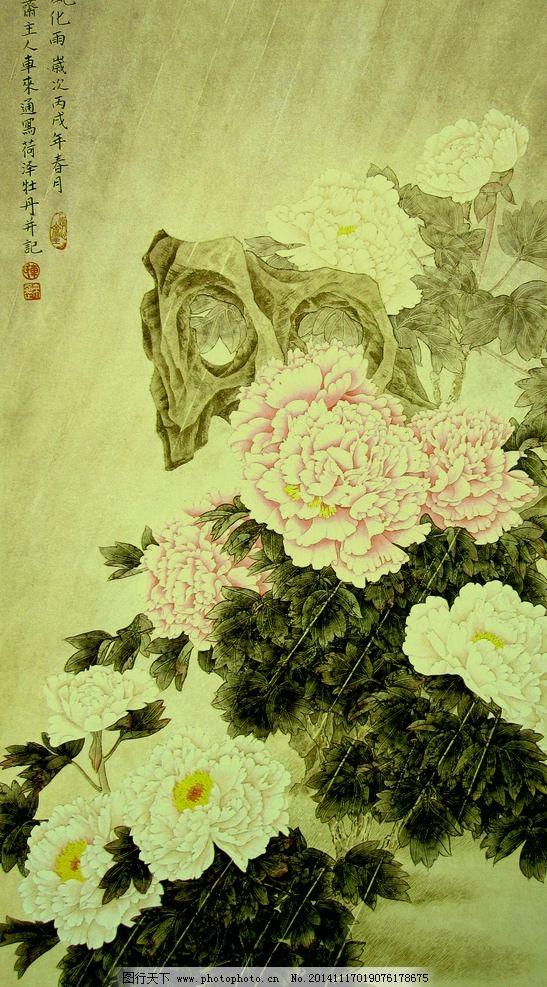 文化艺术 绘画书法  工笔花鸟 工笔牡丹 工笔画 牡丹 牡丹图 太湖石