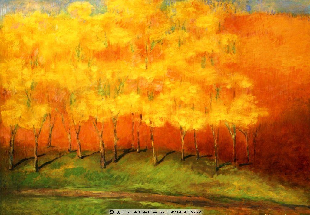 树木 风景 油画 装饰画 插画 壁画 油画专辑 设计 文化艺术 绘画书法