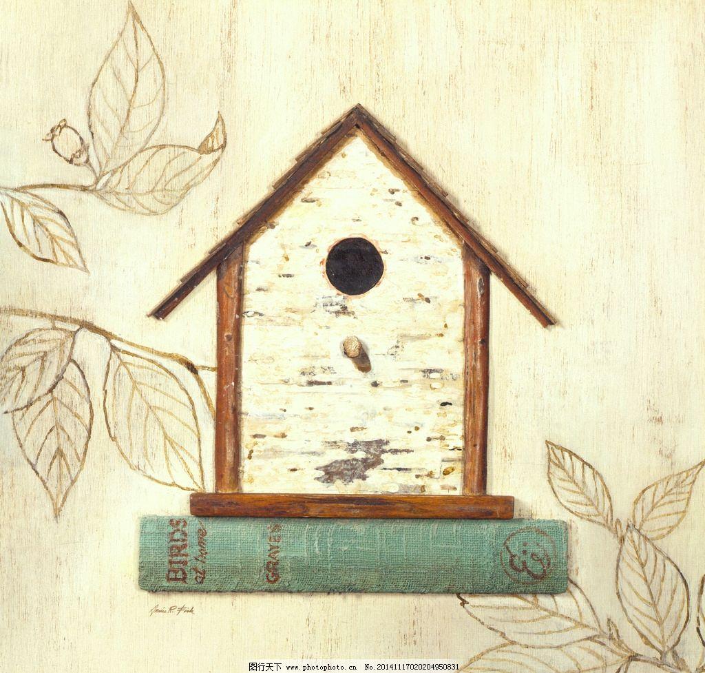 鸟屋 田园 装饰画 油画 壁画 墙画 手绘 热销款图 设计 文化艺术 传统